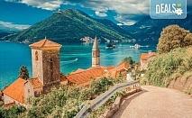Будва, Котор и Дубровник, 4 нощувки, закуски и вечери, транспорт, панорамна обиколка в Дубровник, с България Травел!