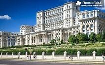 До Букурещ, Бран, Синая, Брашов, замъка Пелеш, замъка на Дракула (3 дни/2 нощувки със закуски) за 111 лв.