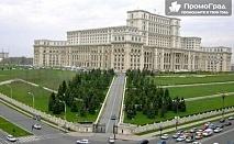 2021 в Букурещ в хотел 4* с възможност за посещение на Синая и замъка Пелеш (3 дни/2 нощувки със закуски) за 239 лв.