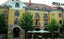 Бутиков лукс в Хисаря до края на Февруари! Нощувка със закуска + СПА център, в Хотел Чинар 3*