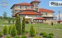 Бутикова почивка край Чирпан през есента! Нощувка със закуска + дегустация на три вина, от Шато-хотел Trendafiloff 3*