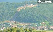 Цари Мали град, Рилски езера, Ресиловски м-р и Овчарченски водопад - двудневна екскурзия за 145 лв. - тръгване от Бургас