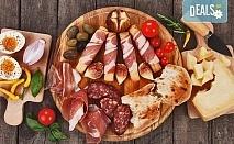 На 18.11. до Цариброд, Сърбия, за Празника на сушеницата - транспорт и водач от Комфорт Травел!