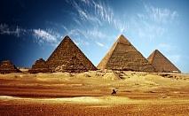 Чартърни полети до Хургада, Египет: 7 нощувки на база All Inclusive + самолетен билет + трансфери на цени от 700 лв!