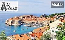 До Черна гора, Хърватия, Словения и Италия! 5 нощувки със закуски, плюс автобусен и самолетен транспорт