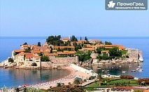 Черна гора (5 нощувки/закуски/вечери в хотел Pearl beach), по желание посещение на Дубровник, Будва и Котор  за 550 лв.