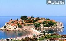 Черна гора (5 нощувки/закуски/вечери в хотел Pearl beach), по желание посещение на Дубровник, Будва и Котор  за 600 лв.