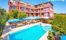 От 25.08 до 16.09 в Черноморец. Нощувка, закуска, вечеря + басейн само за 28 лв. в хотел Аклади***