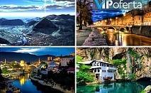 Четиридневен пътуващ семинар в Босна и Херцеговина - Пирамиди, Богомили, Дева Мария, Водопади и Дервиши от Туристическа компания Тедеве