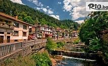 Четиридневен тур в Родопите от 19 до 22 Септември! 3 нощувки със закуски + транспорт, от ВТКомпания