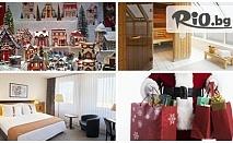 Четиридневна екскурзия със самолет и Kоледен базар в Берлин! 3 нощувки със закуски в хотел Holiday Inn Berlin Mitte 4* + самолетен билет - за 825лв, от Космополитън Травъл