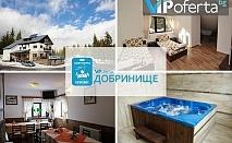 Четиридневни пакети със закуски и вечери + лифт карта в Хижа Гоце Делчев, Добринище