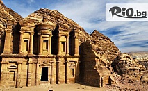 1118 лв. на човек за 6-дневна екскурзия със самолет до Акаба, Йордания от TA ДРИЙМ ХОЛИДЕЙС