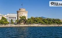 Цветница в Солун! Нощувка със закуска в Хотел Capsis 4* + автобусен транспорт, от Онлайн Травъл