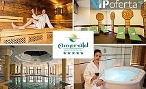 Цял ден ползване на СПА и вътрешен басейн за двама в Emerald Beach Resort & Spa, Равда