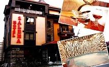 Цяла Зима на ски в Банско! Нощувка със закуска и вечеря + сауна и джакузи на цени от 39 лв. в Бутик Салена***