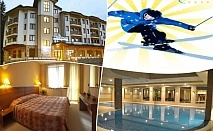 Цяла зима ски и релакс в Боровец! Нощувка на човек със закуска  + басейн в хотел Вила Парк