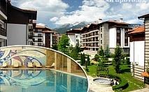 Цяло лято в Банско! All Inclusive + басейн и релакс център в хотел Уинслоу Инфинити