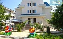 Цяло лято в Къща за гости Дейзи, Свети Власт! Нощувка на 80 м. от плажа, ползване на открит сезонен басейн и детски кът, безплатно за дете до 11.99 г.