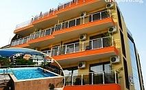 Цяло лято в Китен! Панорамен басейн и шезлонг + нощувка със закуска, обяд и вечеря в Хотел Русалка 3*