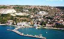 Цяло лято с компанията в Балчик! Наем на хотел за до 18 човека на 250м. от морето + басейн и барбекю само за 300 лв. хотел Хотел Каса Ди Артес