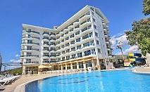 Цяло лято в Кушадасъ, на 40м. от плажа! 7 нощувки със закуски и вечери + басейн и частен плаж в хотел Arora