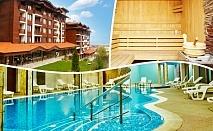 Цяло лято Лукс в Банско. Нощувка или нощувка със закуска + басейн и СПА в Хотел Панорама Ризорт****