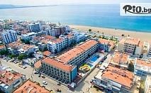 Цяло лято на море в Айвалък, Турция! 5 нощувки на база All Inclusive в Хотел BUYUK BERK 4*, със собствен транспорт, от Теско груп