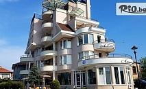 Цяло лято на море в Черноморец! Нощувка за двама със закуска и вечеря, и възможност за обяд + басейн с шезлонги и чадъри, от Хотел Андре
