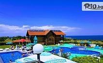 Цяло лято на море в Черноморец! Нощувка за двама със закуска и вечеря, и възможност за обяд + басейн с шезлонги и чадъри, от Хотел Роза