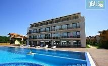 Цяло лято на море в Хотел Созополи Стайл 3*, Созопол! Нощувка на база All Inclusive Light, ползване на басейн с шезлонги и чадъри, безплатно за дете до 11.99 г.