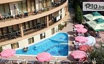 Цяло лято на море в Китен! Нощувка със закуска и вечеря + открит басейн, шезлонг и чадър, от Хотел Съни Парадайз