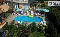 Цяло лято на море на 60 метра от плажа в Лозенец! 3 нощувки със закуски и вечери + външен басейн, шезлонг и чадър, от Хотел Атива 3*