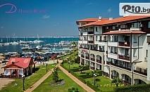Цяло лято на море на първа линия в Свети Влас! Нощувка в апартамент за до 6 човека + басейн, чадър и шезлонг на плажа, от Комплекс Арена, Диневи Ризорт