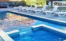 Цяло лято на море в Приморско! Нощувка със закуска и вечеря + басейн и шезлонг, от Комплекс Венера само на 30 метра от Северния плаж