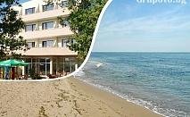 Цяло лято на море в Шкорпиловци! Нощувка на цени от 15 лв. в хотел Черноморец