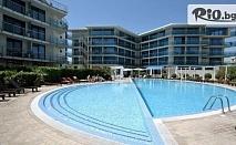Цяло лято на море в Слънчев бряг! All Inclusive нощувка + басейн, шезлонг и чадър + Безплатно за дете до 10г., от Хотел Синя Ривиера 3*