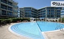 Цяло лято на море в Слънчев бряг! All Inclusive нощувка + басейн, шезлонг и чадър, от Хотел Синя Ривиера