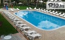 Цяло лято на море в Слънчев бряг! Нощувка на база Аll Inclusive + басейн и дете до 13г безплатно, от Апартхотел Sunny Beauty Palace