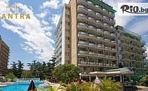 Цяло лято на море в Слънчев бряг! Нощувка на база All Inclusive  + басейн, шезлонг и чадър + Безплатно за дете до 13г., от Хотел Янтра на 5 мин. от плажа