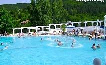 Цяло лято нощувка със закуска + огромен басейн и СПА само за 24 лв. в комплекс Фантазия край Пазарджик.
