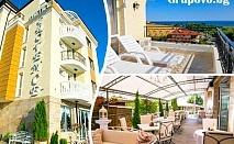Цяло лято в НОВИЯ хотел Provence, Ахелой . Нощувка с изглед море на ТОП ЦЕНИ. Деца до 12г. БЕЗПЛАТНО!!!