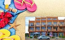 Цяло лято в Равда на 40м. от плажа. Нощувка, закуска, обяд и вечеря в Хотел Германа Бийч