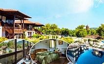 Цяло лято релакс в Еленския Балкан! Нощувка със закуска и вечеря + басейн САМО за 34 лв. в хотел Еленски Ритон