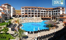 Цяло лято в СПА Хотел Винярдс 4*, Ахелой! Нощувка със закуска и вечеря, позлване на басейн и СПА термална зона, шатъл до плажа, безплатно настаняване на първо дете до 12.99г.