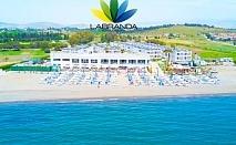 Цяло лято 5-звездна почивка на първа линия в Сеферихисар, Турция! 7 нощувки на база All inclusive + басейн, спортна анимация, чадър и шезлонг на плажа от хотел Labranda Lebedos Princess