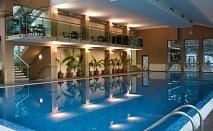 дълъг престой В хотел Велина****Велинград! 5 нощувки в стая Велина Стандарт или Лукс със закуски + вътрешен и външен минерален басеин и ползване на Спа център с 34% намаление!!!