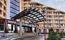 Дълъг уикенд в Боровец! Нощувка на човек със закуска  и вечеря + басейн и релакс зона в хотел Флора****. Дете до 11.99г. - БЕЗПЛАТНО