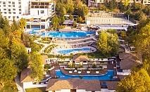 Дълъг уикенд в Сандански! 3 нощувки на човек със закуски, вечери по желание + МИНЕРАЛЕН басейн и СПА пакет в хотел Медите СПА Резорт*****