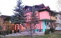 8-ми декември в Априлци! Наем на къща за 2 нощувки с капацитет до 16 човека от Вила Лилия